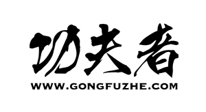 gongfuzhe_logo